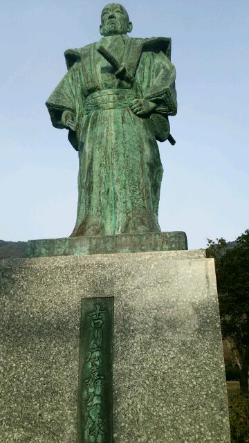 吉川広嘉公像