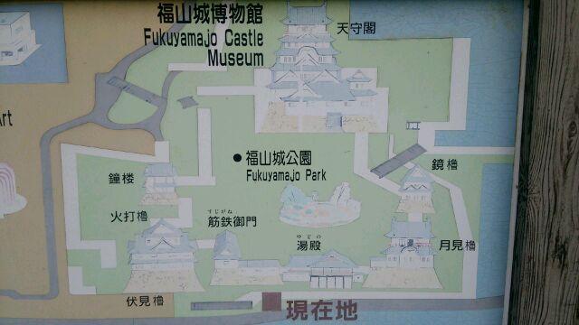 福山城絵図