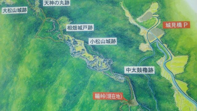 松山城見取り図