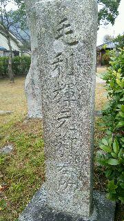 terumotokoubosyo.jpg