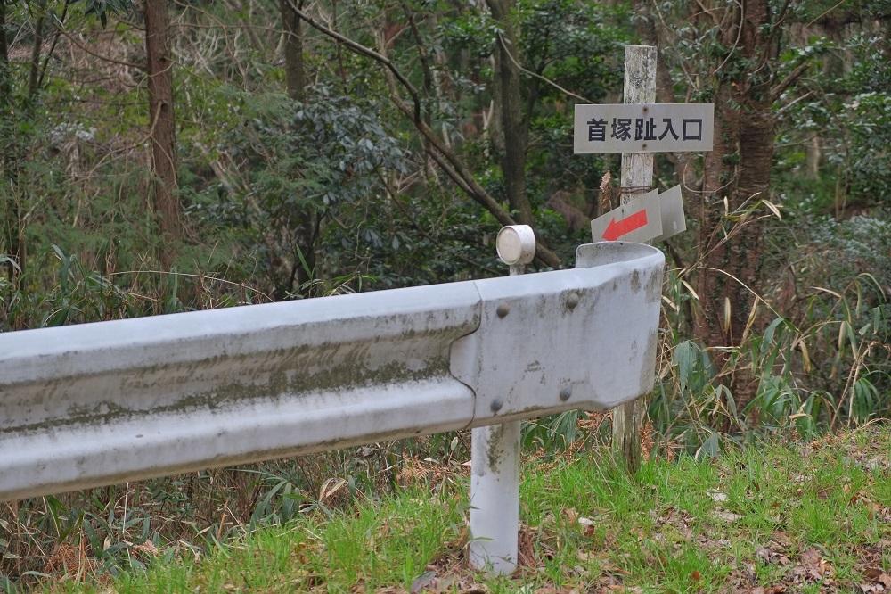 石見 松山城 (2)