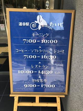 仙人風呂009