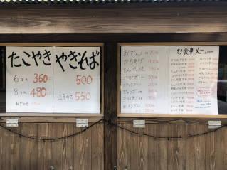 仙人風呂030