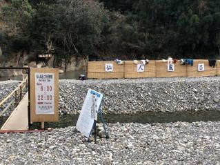 仙人風呂035