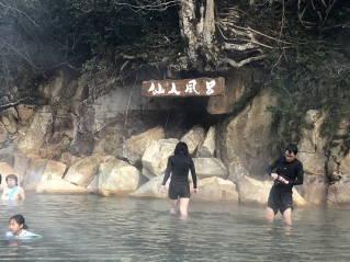 仙人風呂041