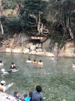 仙人風呂047