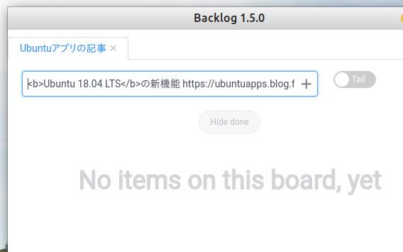 Backlog Ubuntu ToDo タスクの追加