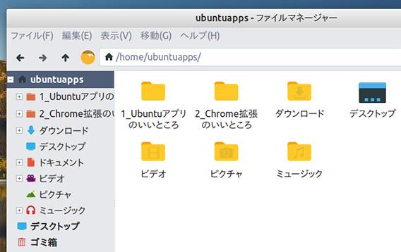 Buttons Ubuntu アイコンテーマ フォルダ