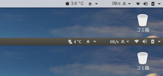 Buttons Ubuntu アイコンテーマ トップバー