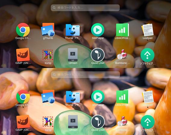 No Dark Overview Ubuntu GNOME拡張機能 有効にする前と後の比較