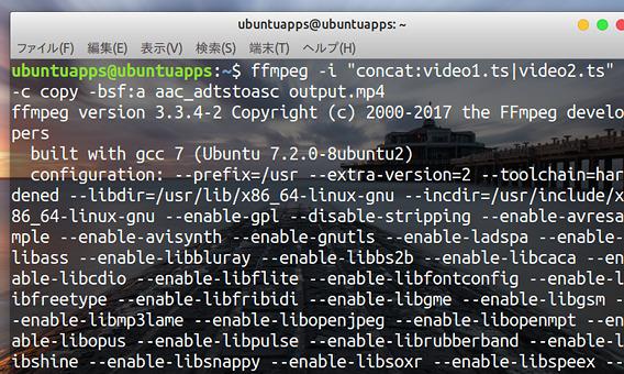 Ubuntu ffmpeg 動画結合