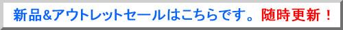outlet_1712.jpg