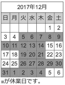 2017_12_1.jpg