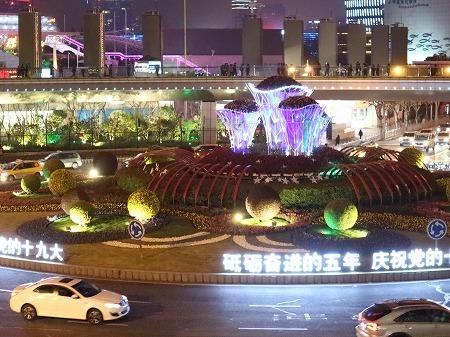 家族上海 (123)