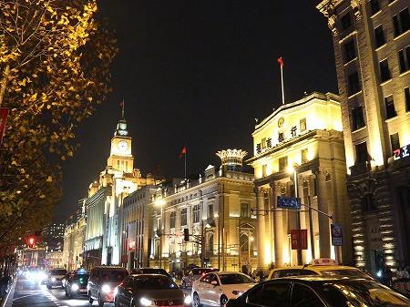 家族上海 (131)