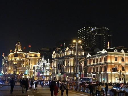 家族上海 (133)