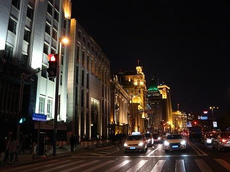 家族上海 (139)