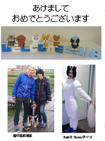 6263497_2275132687_28large.jpg