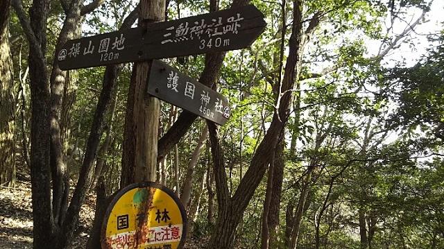 180131 操山③ ブログ用