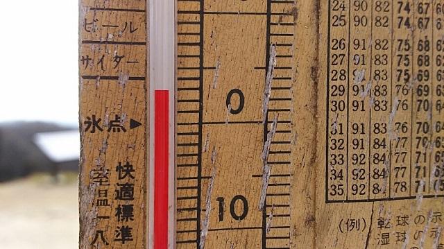 180207 龍ノ口山③ ブログ用