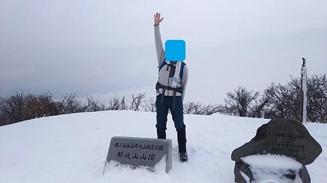 180215 那岐山⑦ ブログ用目隠し