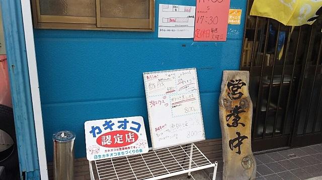 180221 UMAUMA② ブログ用