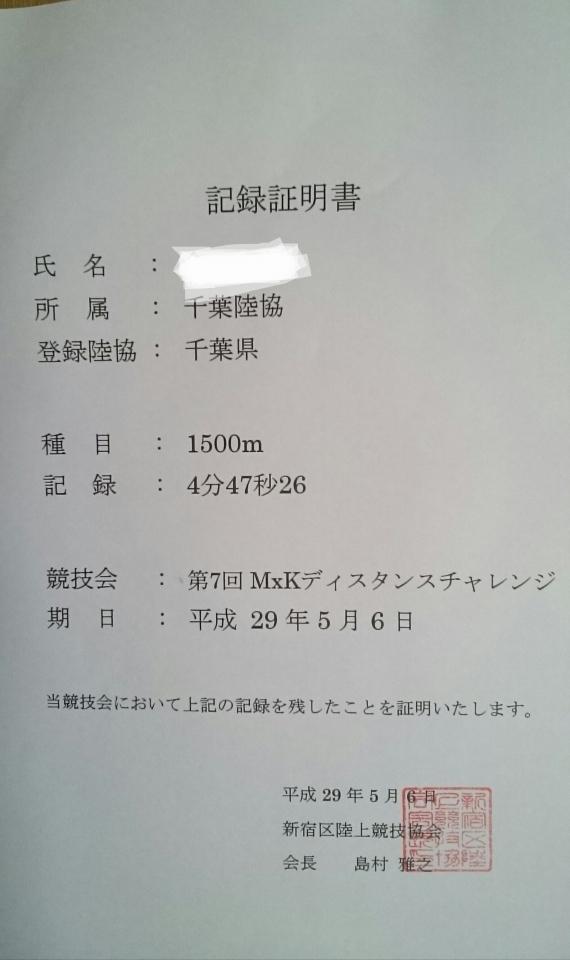 5062220359des.jpg