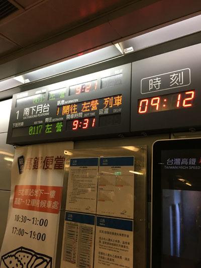 Taipei_1126_03