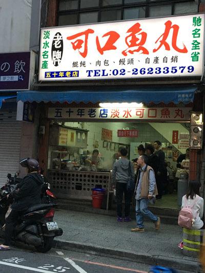 Taipei_1127_12