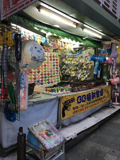 Taipei_1127_13
