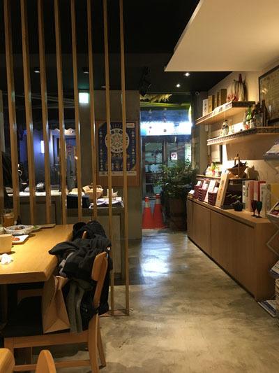 Taipei_1127_21