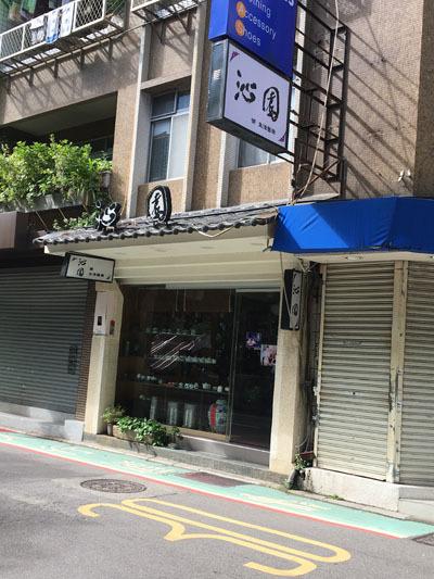 Taipei_1128_09