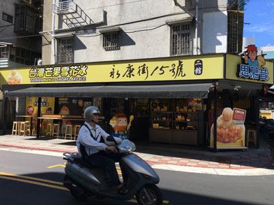 Taipei_1128_12