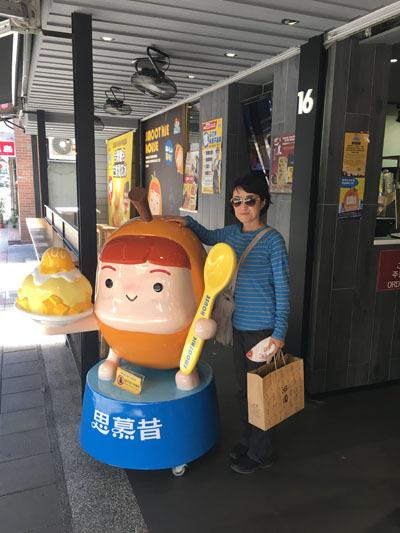 Taipei_1128_17