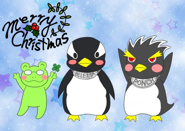 ベレッタのメリークリスマス