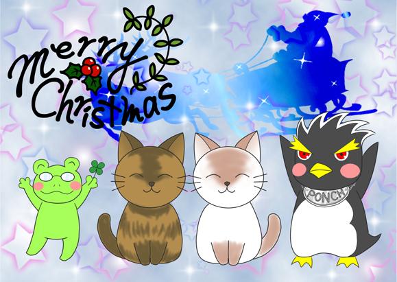 まおとしろのメリークリスマス