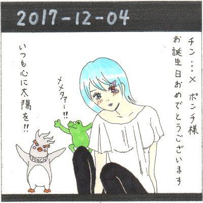 2017_12_04.jpg