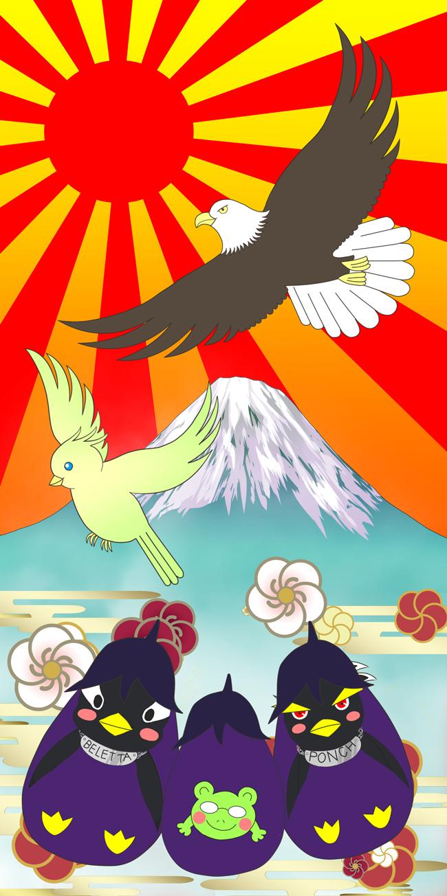 ポンチャンのコラボ(新春)650