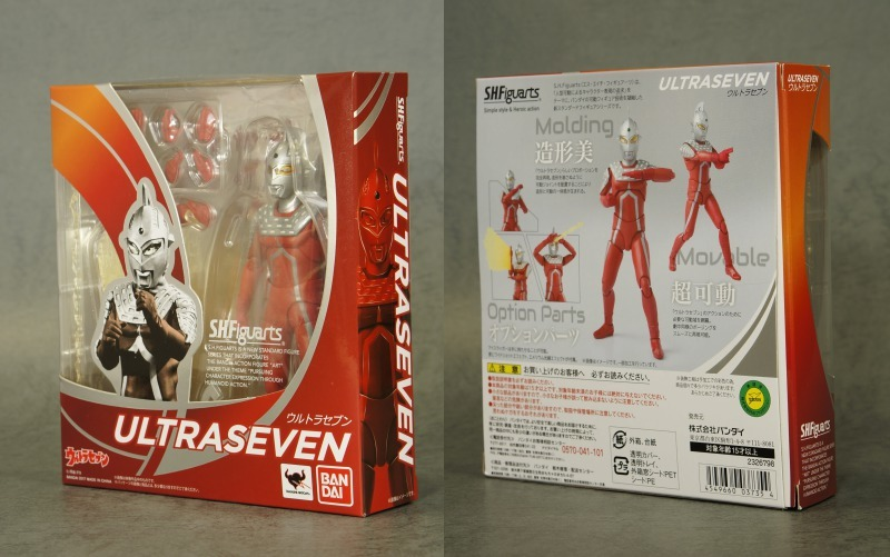 Figuarts ULTRASEVEN 01