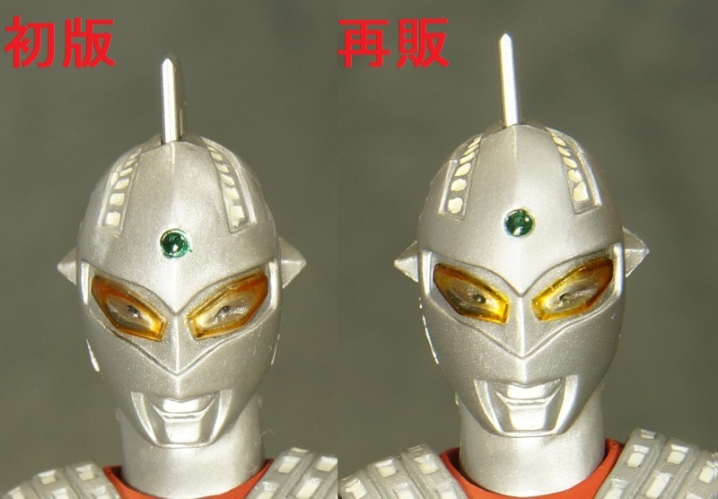 Figuarts ULTRASEVEN 06