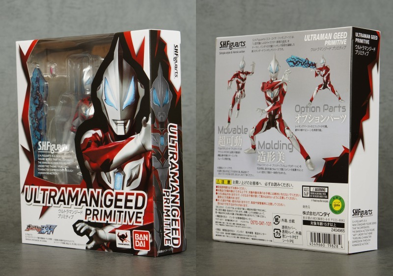 Figuarts ULTRAGEED 01