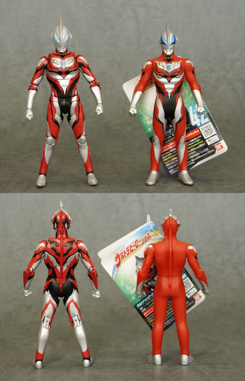 Figuarts ULTRAGEED 12