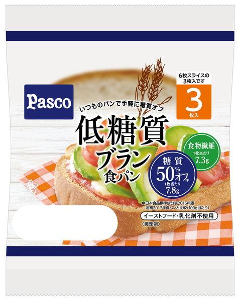 近日発売の商品・・・敷島製パン