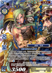 TCG_SP1_041_TR.png