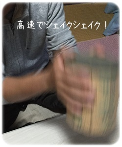 2018-01-06 17.59.53