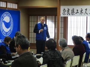 300127県新年の集い1【密門会長 開会挨拶】