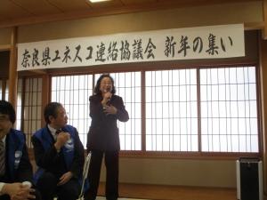 300127県新年の集い5【宮邉理事 閉会挨拶】