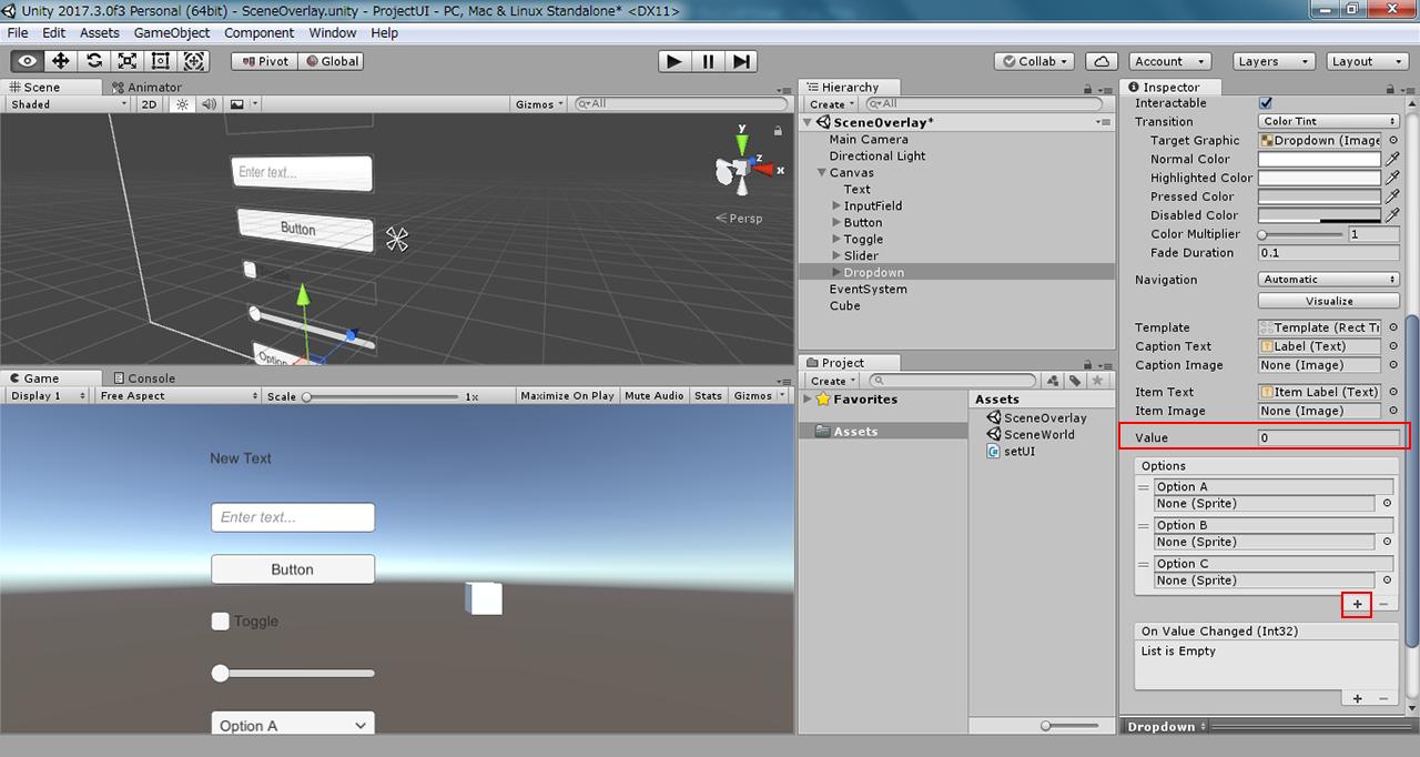 GUI 部品とスクリプトによる操作 ②UIの値を取り出す~Unity