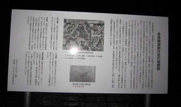 tarasakijouseki09.jpg