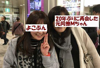 2017名古屋